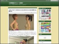女相撲どすこい動画一本勝負!