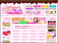 【大阪】 セクキャバ求人バイト情報「Sプリワーク」