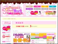 【日本橋】 セクキャバ求人バイト情報「Sプリワーク」