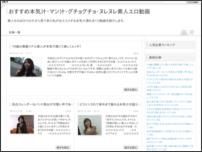 おすすめ本気汁・マン汁・グチョグチョ・ヌレヌレ素人エロ動画