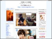 エロ画像館-男の願望.com
