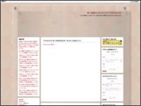 素人画像2chまとめブログ【PINKBOOK】
