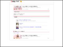 ぴんくれもねーど|女の子のための無料アダルト動画サイト|P!NK LEMONADE