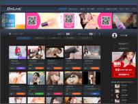 顔射フェチ無料動画