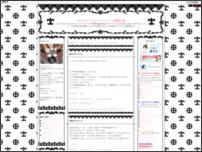 SM女王エリスのチャット・メール調教記録