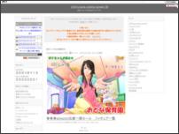 とれトレtorre coSmic torrent 18