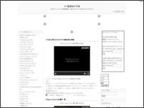 ゲイ動画抜き天国