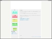 【優良】有料アダルト動画サイトランキング