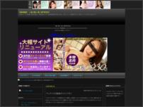 【無料動画】 人妻、熟女、素人専門研究所