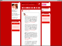 横浜のデリヘル嬢-りおの日記
