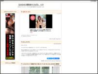 元AKB48 橘梨紗(たちばな りさ)