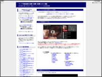マニア系動画館【食糞・塗糞・脱糞スカトロ編】