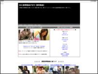SM・陵辱動画が好き【無料動画】