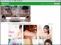 サディストのための-SM動画情報-