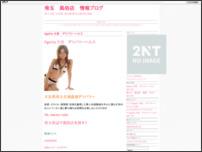 埼玉 風俗店 情報ブログ