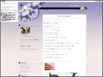 saki's pinkgarden