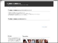 FC2動画:FC2動画まとめ サンプル動画