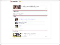 XVIDEO JAPAN エロブロ.com 完全無料動画ブログ