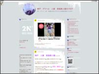 デリヘル 神戸 背徳美人館 志保子のブログ