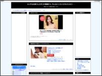 http://shikospot.blog.fc2.com/