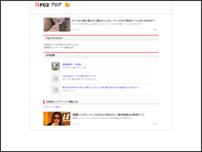 無料エロ画像・エロ動画 風俗情報 大阪ホテルヘルスすけべぇ仮面の風俗ブログ