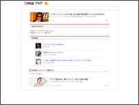 SM動画net