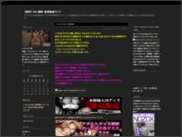 【無料】 SM・調教・監禁動画ランド