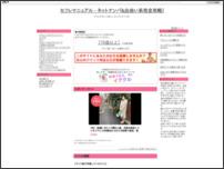 セフレマニュアル - ネットナンパ&出会い系完全攻略!