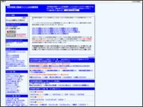 有料無修正動画サイト入会体験情報