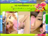 パイパンマン♪新しい顔よー(o´ω`o)ノ☆彡(•́ω•̀ ( ⊃*⊂ )