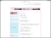 キューティーガール♪ -変態・露出・エログ-