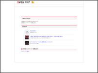 無修正動画サイト厳選31+α ~新作情報ブログ
