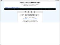 京橋風俗コンシェルジュの風俗出会い体験記(旧た~さんの裏日記)