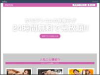 出会い系サイト体験談集