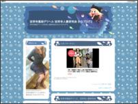 川崎 デリヘル 東横人妻城 上杉ブログ