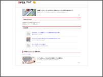 洋物・アジアteens.net