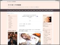 手コキ大陸 -CFNM動画像