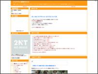FC2アダルト動画@まとめブログ