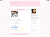 優子姫のブログ