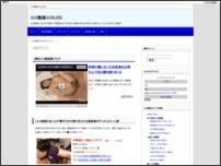 エロ動画エロLOG
