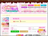 【渋谷】 セクキャバ求人バイト情報「Sプリワーク」