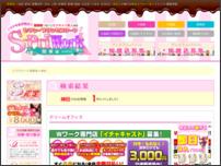 【神田】 セクキャバ求人バイト情報「Sプリワーク」