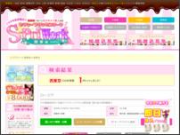 【西東京】 セクキャバ求人バイト情報「Sプリワーク」