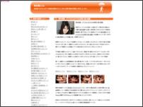 東京熱リスト