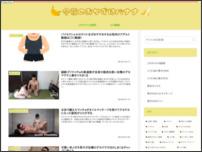 おっぱい がひたすら乳モミされる動画の専門ブログ