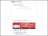 素人専門AV無料動画サイト