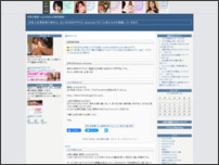 M男の願望~yourfilehost無料動画~