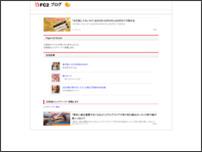 (・)(・)ぷるぷるおっぱい巨乳AVグラビアまとめブログ