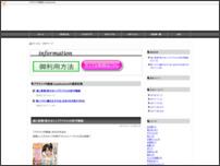 アダルトVR動画-suzakustore