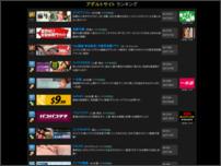 脇フェチ.com